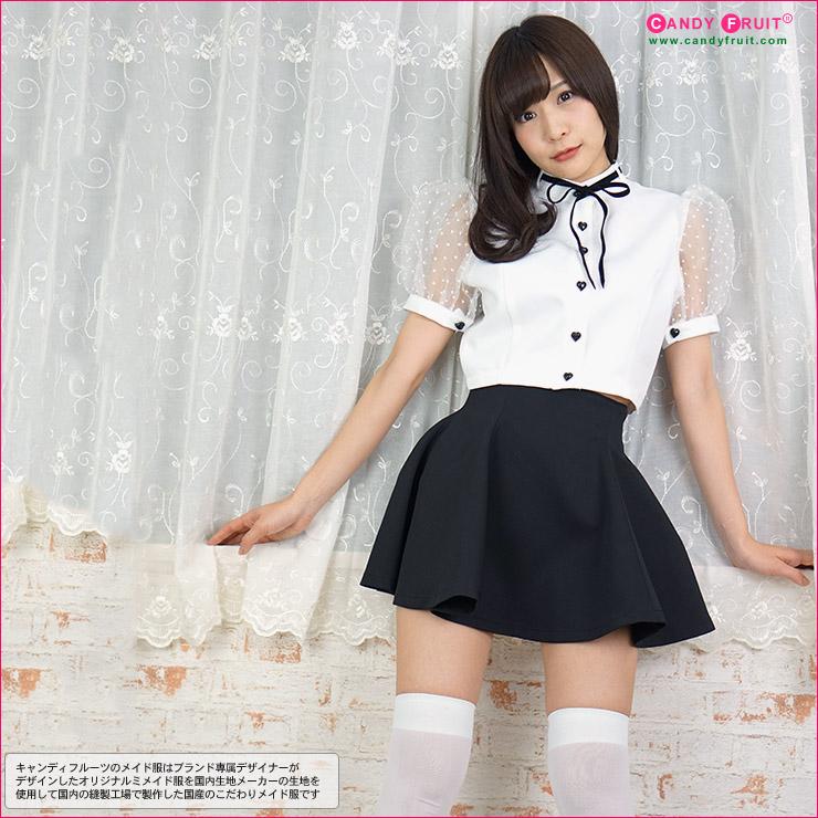 ラフィーネメイド服(ブラック)
