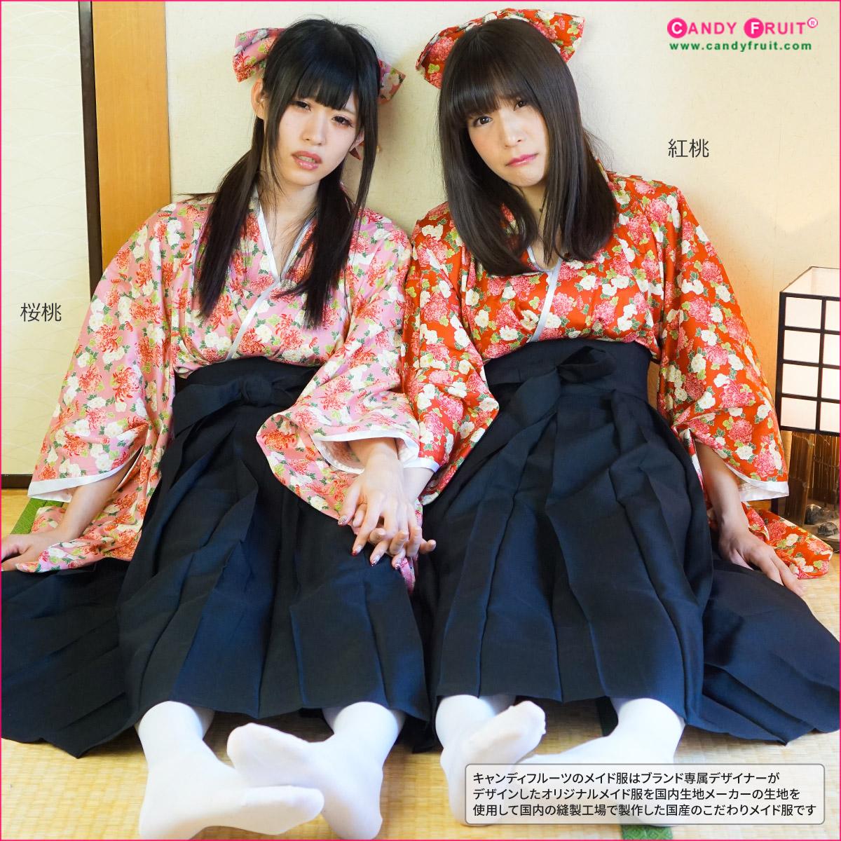 ハイカラロングメイド服(黒豆)