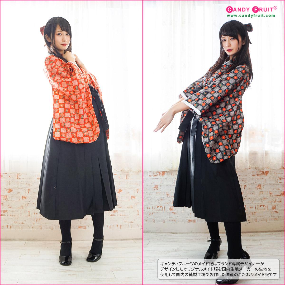 ハイカラロングメイド服(闇椿/紅椿)
