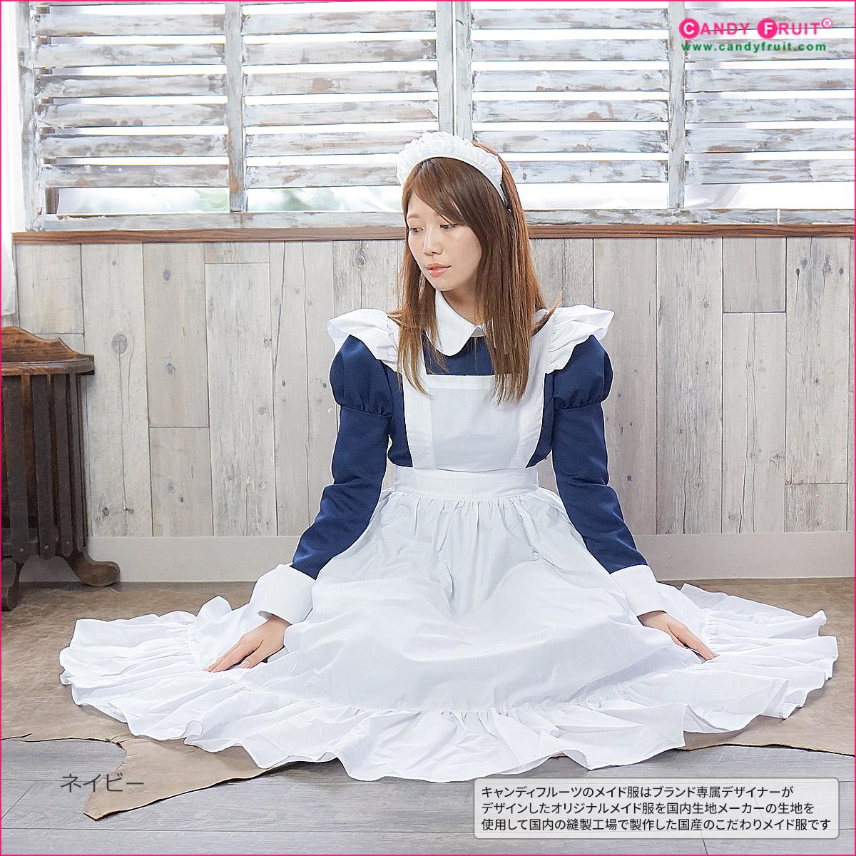 ロザージュメイド服