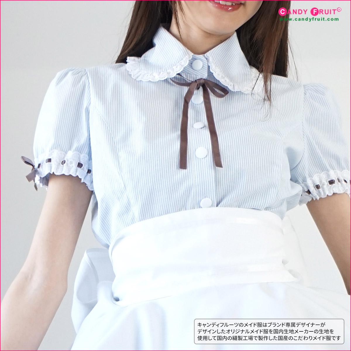 スノーメイド服(ベビーピンク)